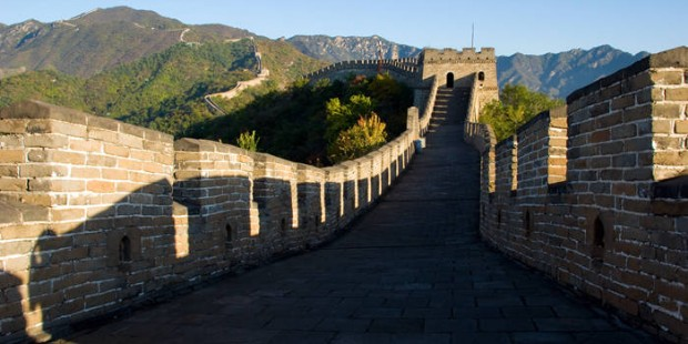 Beijing Xian Yangtze Cruise Shanghai 11 Days Group Tour