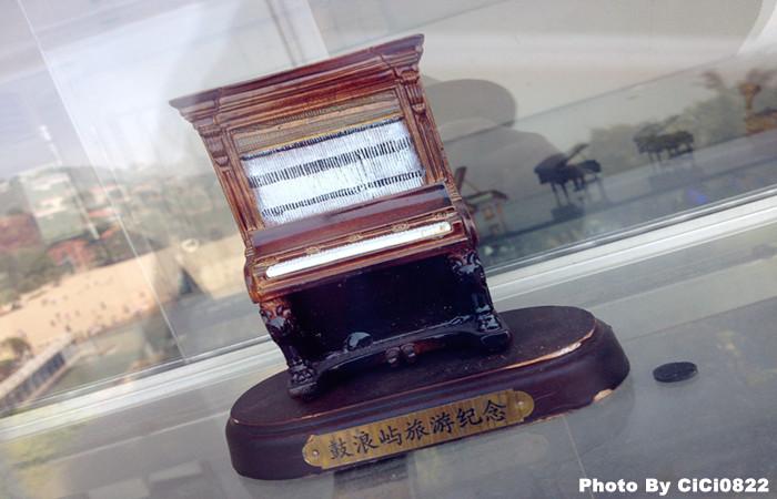 Xiamen Gulangyu Piano Museum China Xiamen Gulangyu Piano