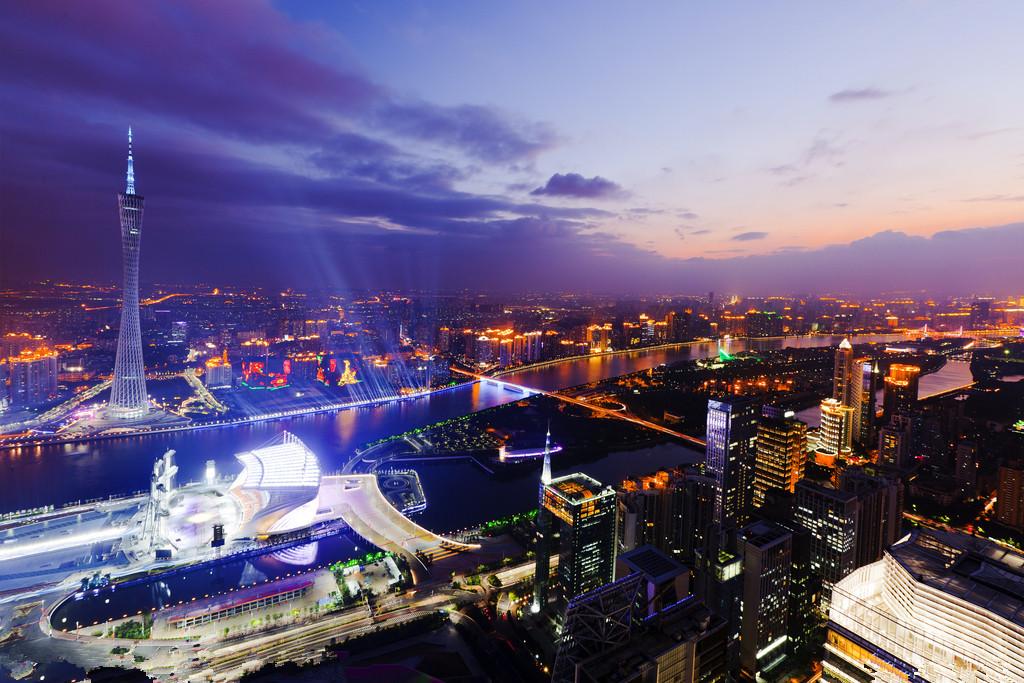 Hong Kong Guangzhou Guilin Xian & Beijing…