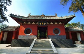 Zhengzhou & Shaolin Temple 3 Days Tour