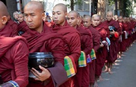 Myanmar Culture 11 Days Tour