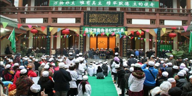 chengdu muslim Prayer times and qibla: accurate and free « prayer times ® muslim toolbox » is an android app for the muslims all around the worldthis app provides islamic prayer times (salat) and the direction to the qibla wherever you are in the world-- accurate and exact salat:- shows the times for the fajr, sunrise, dhuhr.