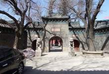 Taiyuan One Day Tour