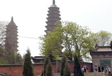 Taiyuan Essence 3 Days Tour