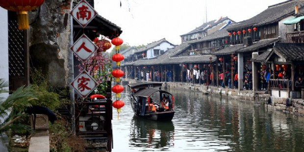 Jiaxing Travel Guide Jiaxing Travel Tips And Tour Guide