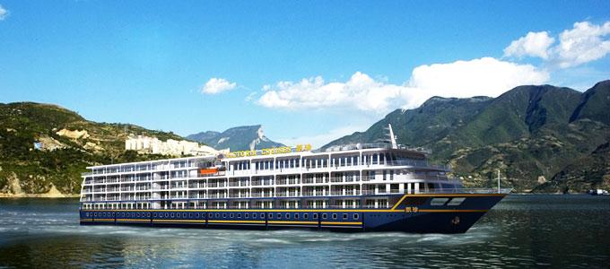 China Tour China Travel Agency China Tour Advisors - Victoria cruises