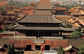 China Essence 8 Days Train Tour