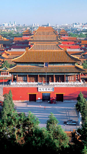 Beijing Xian Shanghai 8 Days Group Tour