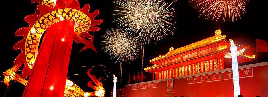 Celebrate Chinese New Year in China!