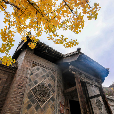 Beijing autumn