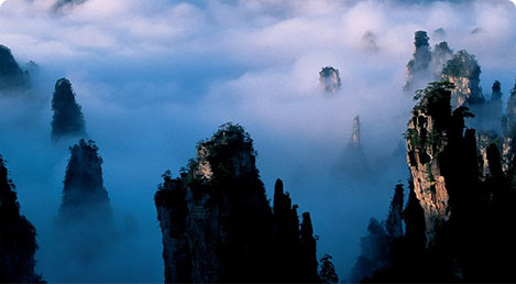 Top 5 National Parks in China