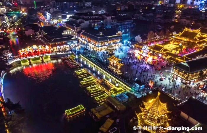 https://www.chinatouradvisors.com/members/10945/201803/ShenHuCuoQingTianjpg.jpg