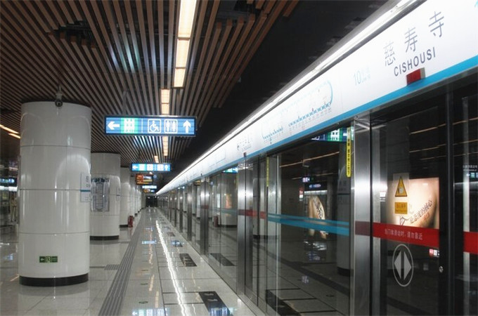 Beijing-subway-1.jpg