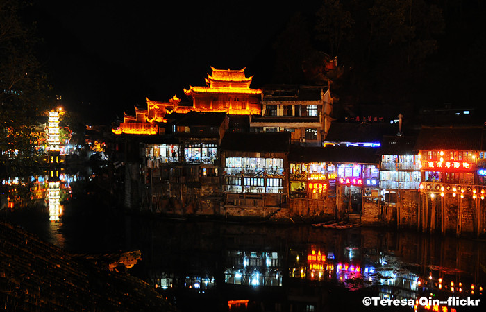 Fenghuang-Ancient-Town2.jpg