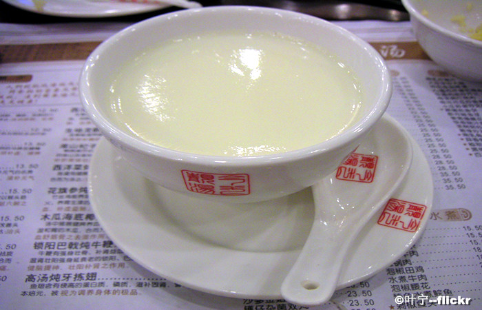 Macau-Double-Skin-Milk-Pudding.jpg