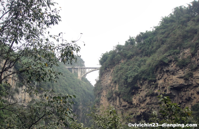 Malinghe-Valley-of-Guizhou2.png
