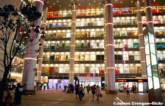 Shanghai-Puxi-Shopping-Center2.jpg