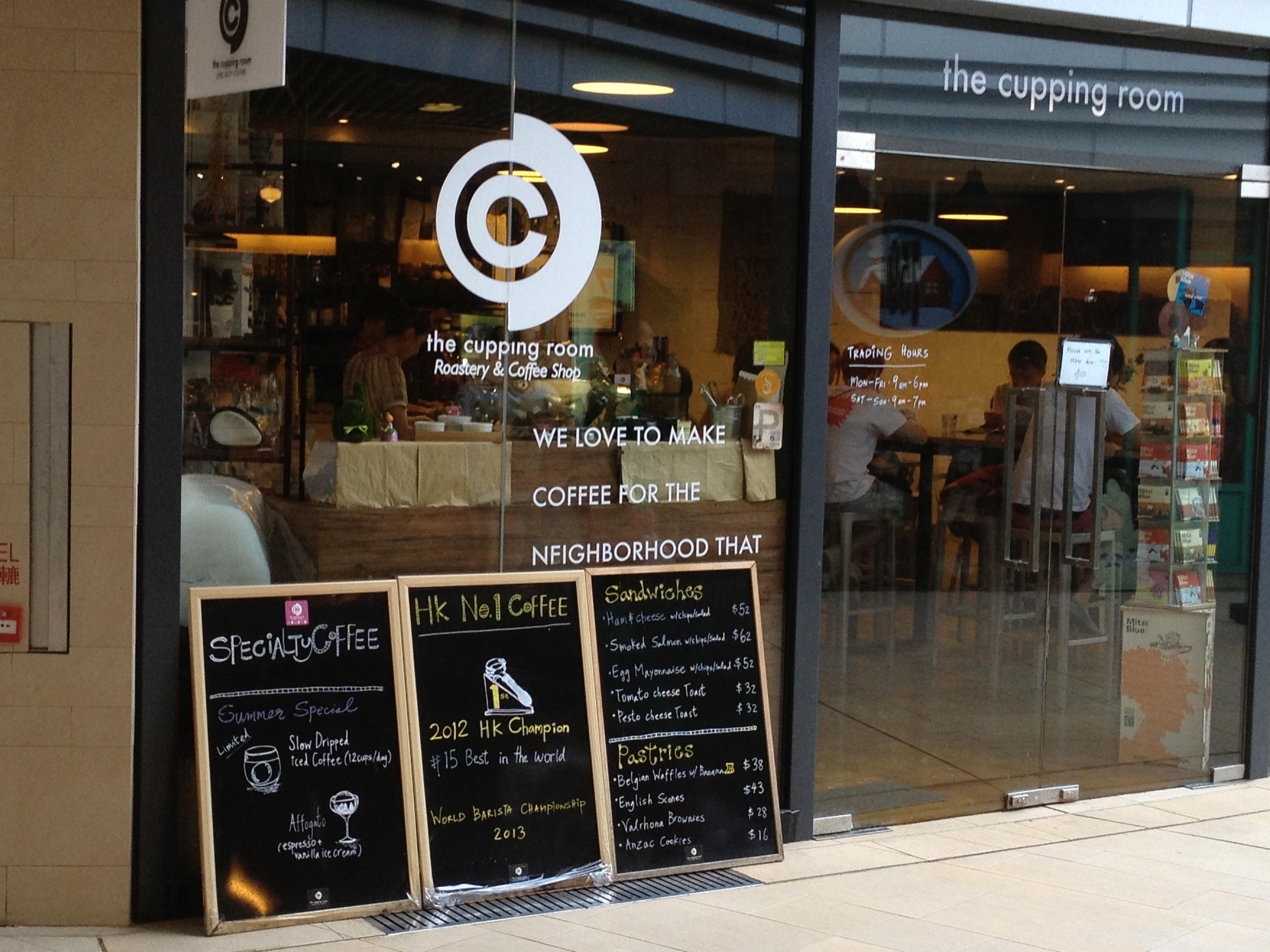 The Hong Kong Coffee Guide