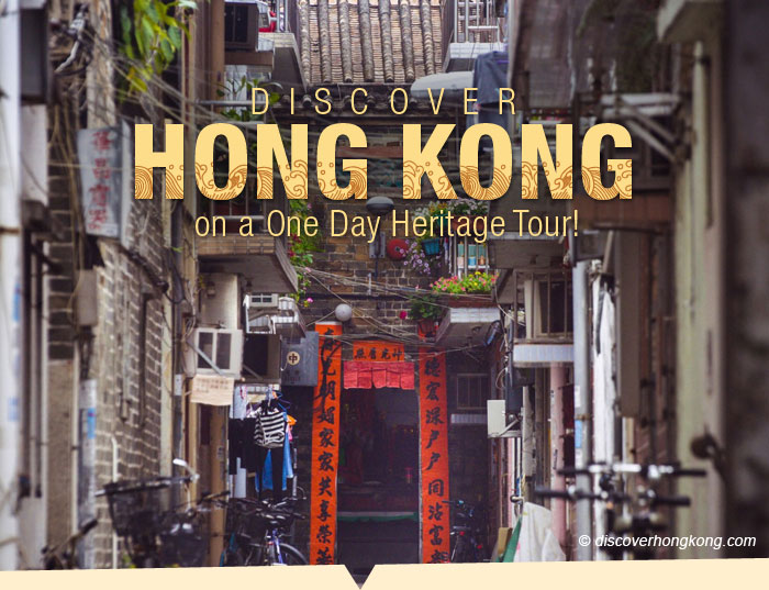 Discover Hong Kong on a One Day Heritage Tour