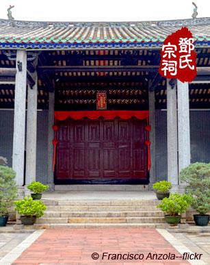 >Tang Ancestral Hall