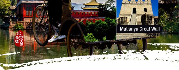 Beijing Tianjin Chengde Tour