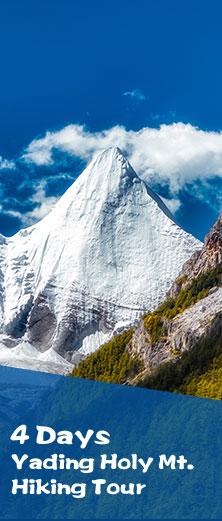 4 Days Yading Holy Mt Hiking Tour
