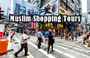 Muslim Shopping Tours