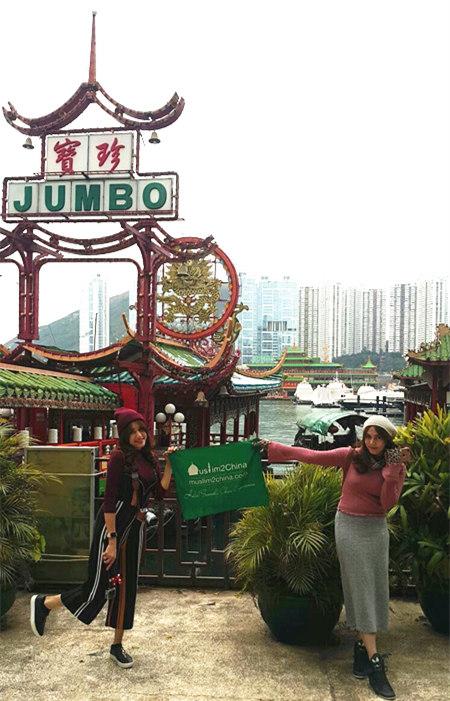 5Days-Hong-Kong-Macau-Tour2.jpg