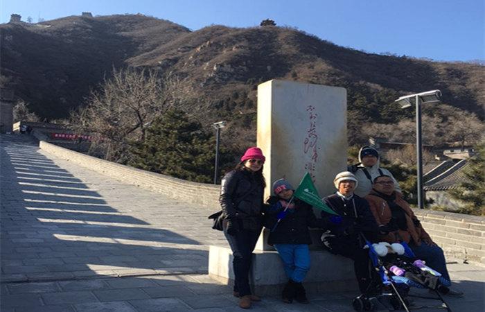 9-Days-Beijing-Suzhou-Hangzhou-Shanghai-Tour2.jpg
