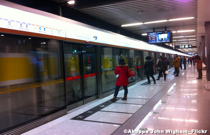 Beijing-Subway.jpg