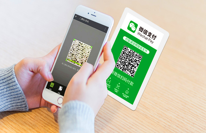 WeChat-Pay.jpg